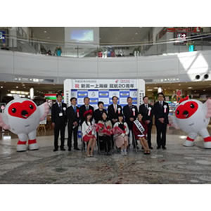 『新潟‐上海線』就航20周年記念セレモニーが執り行われました。