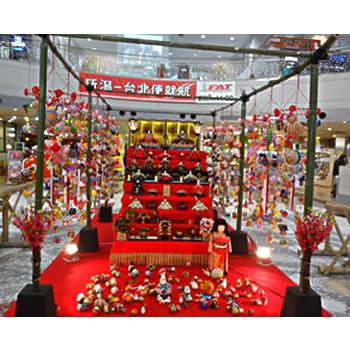 「空港のひなまつり~福岡県柳川市さげもん・雛人形~」展示中です。