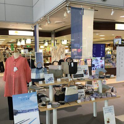 令和元年6月 店頭催事は 小千谷縮展です