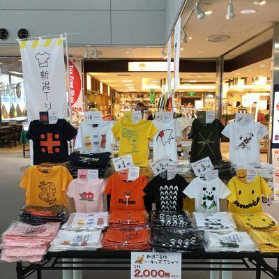 令和元年8月店頭催事は刷屋です。好評につき、9月24日まで会期を延長いたします!