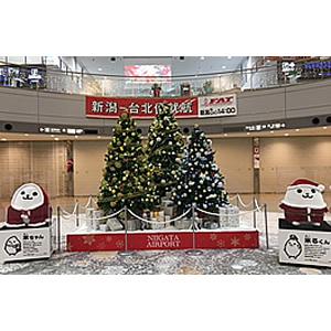 新潟空港のクリスマスツリー♪