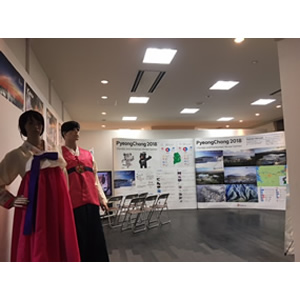 「新潟-ソウル線」広報ブースについて