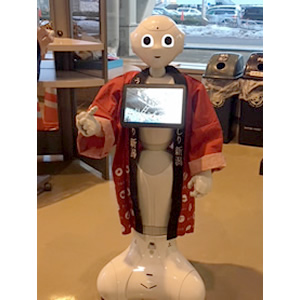国際線旅客の皆様をロボットの「Pepper」君がお出迎えいたします!