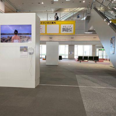836プロジェクト展示会の開催について