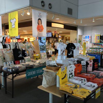 令和3年8月・9月の店頭催事は「新潟Tシャツ委員会」「トートバッグ」などです!
