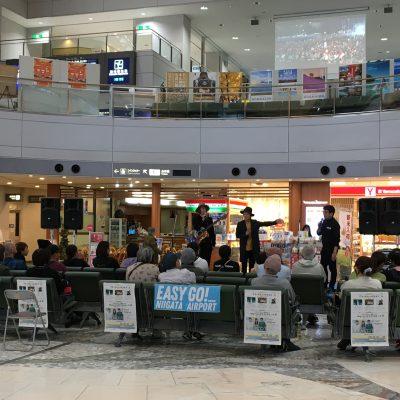 新潟空港 EASY GO フェスタ開催のお知らせ