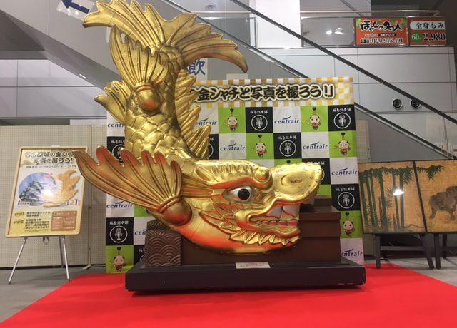 名古屋城「金のしゃちほこ」レプリカの設置について