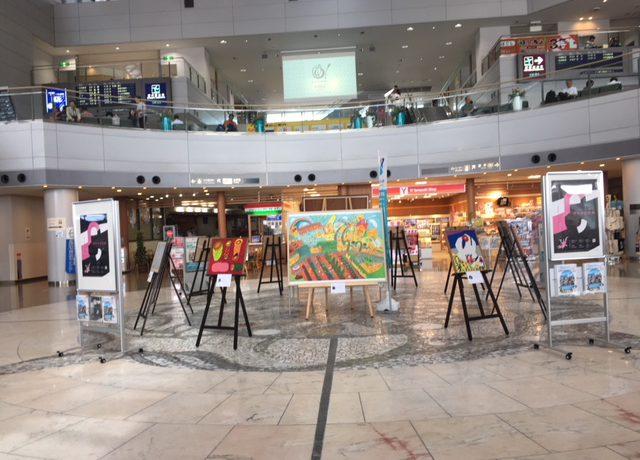 まちなかアートプロジェクト 0光年芸術展 新潟シティ座の開催について