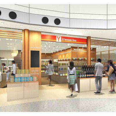 1階「エアリウム・プラザ」が「ヤマザキショップ」新潟空港店としてリニューアルオープン!